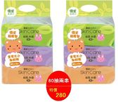 ★優兒房☆ 優生超厚型柔濕巾80抽 2串6包 濕巾 濕紙巾