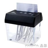 碎紙機迷你USB碎紙機 晶彩 99免運