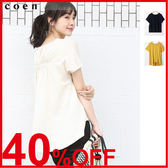 白T恤 素面 素色T恤 涼感衣 後身碎褶 日本品牌【coen】