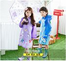 日韓兒童雨衣男童雨披女童雨衣小孩卡通EVA無味雨衣寶寶可愛雨罩【一周年店慶限時85折】