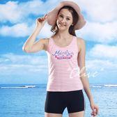 ☆小薇的店☆泳之美品牌【亮彩條紋款】時尚二件式泳裝特價690元NO.8316(S-XL)