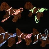 小狗狗牽引繩小型犬中型貓咪狗帶遛狗繩子泰迪狗?子項圈寵物用品 東京衣櫃