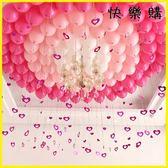 派對氣球 浪漫七夕珠光氣球吊墜結婚禮房布置裝飾