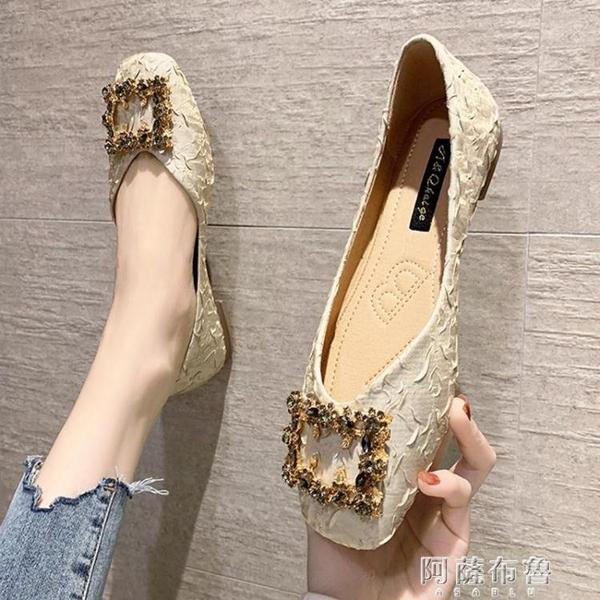 豆豆鞋 香港黑色方頭淺口單鞋女春季百搭豆豆瓢鞋仙女風平底晚晚鞋 阿薩布魯
