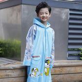 天堂兒童雨衣學生寶寶可愛安全卡通帶背書包位男童女童小孩子雨披 【PINKQ】