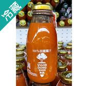 【台灣】東勢100%胡蘿蔔汁/箱(290ML/瓶*24)【愛買冷藏】