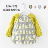 日系印花寶寶吃飯畫畫反穿衣圍兜 兒童防髒衣