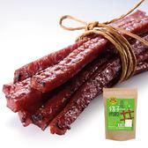 【黑橋牌】月銷萬包X厚燒條子肉乾