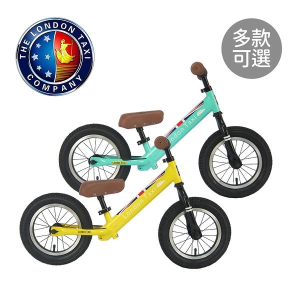 London Taxi 英國 專業充氣胎幼兒平衡滑步車 多款可選