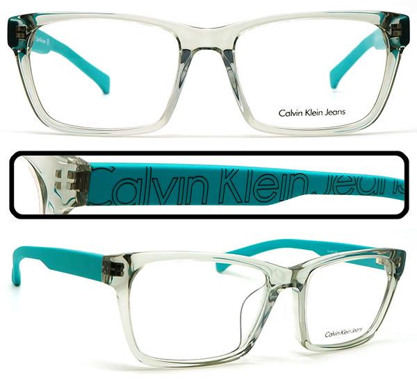 【台南 時代眼鏡 Calvin Klein Jeans】光學眼鏡鏡框 CKJ957AF 005 美國時尚領導品牌 CK 公司貨