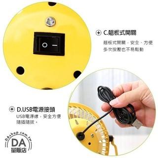 充電風扇 USB風扇 隨身扇 桌面 電風扇 4吋 迷你 桌扇 電扇 桌上型 懶人風扇 金屬外殼 鋁製葉片