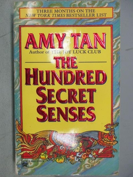 【書寶二手書T3/原文小說_MGN】The Hundred Secret Senses_Amy Tan