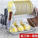 瀝水架 廚房洗完盤過濾漏水淋水籃洗碗池瀝水架盤子雙層晾碗架不銹鋼金屬 【夏日新品】