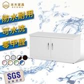 【本木】SGS 零甲醛 / 潮濕剋星  緩衝雙門坐鞋櫃粉白