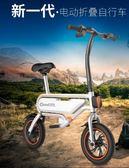 電動自行車成人助力車 輕便迷你小型折疊式代駕鋰電池電瓶車 YTL