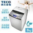 【東元TECO】8kg定頻單槽洗衣機/W0838FW