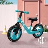 兒童平衡車無腳踏3歲4寶寶玩具車小孩溜溜車滑行車滑步車【Kacey Devlin】