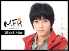 MFH韓系造型假髮 暖系型男 2018韓風流行款 亞麻短髮【L025035】
