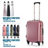 -《高仕皮包》【免運費】(台灣製三年保固)18吋-WIND風之旅者~晴光 旅行箱