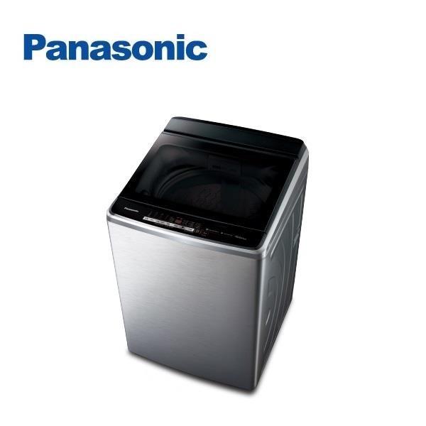 【南紡購物中心】Panasonic國際牌 17公斤直立變頻洗衣機 NA-V170GBS 不銹鋼