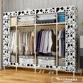 簡易衣柜實木板式布藝省空間宿舍收納簡約現代折疊組裝成人經濟型igo『韓女王』