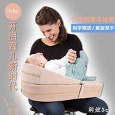 喂奶枕頭新生兒躺著喂孕婦抱抱托寶寶哺乳墊護腰枕防吐奶喂奶神器 js3233『科炫3C』