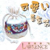 【Lawrence 羅蘭絲】可愛い香氛袋4入組東方壇香(神秘東方檀木香)