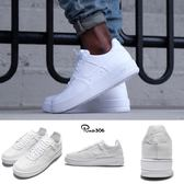 Nike 休閒鞋 Air Force 1 Ultra Force LTHR 白 全白 皮革鞋面 男鞋【PUMP306】 845052-100