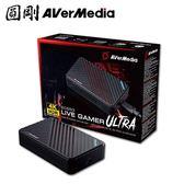 【AVerMedia 圓剛】Live Gamer ULTRA 4K實況擷取盒 GC553【120fps畫面更流暢,回饋省1451元】
