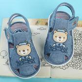 兒童男涼鞋 布涼鞋男防滑軟底棉布學步鞋子1-2歲嬰幼兒童夏叫叫鞋家居鞋【快速出貨八折搶購】