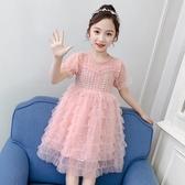 女童連衣裙夏裝新款兒童公主裙超洋氣網紅寶寶蛋糕裙蓬蓬紗裙