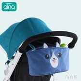 嬰兒推車掛包掛鉤兒童推車配件掛袋儲物袋收納袋媽媽包ATF  三角衣櫃