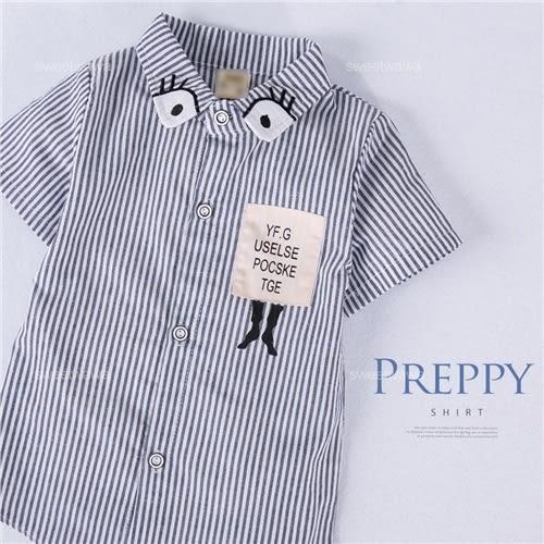 可愛大眼睛造型領直條紋襯衫上衣~中性款(250145)★水娃娃時尚童裝★