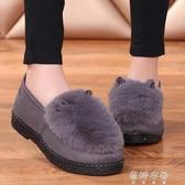 毛鞋豆豆鞋女鞋平底加絨棉鞋兔耳朵時尚休閒毛毛鞋 蓓娜衣都