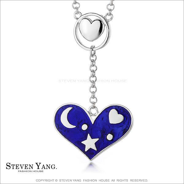 項鍊STEVEN YANG正白K飾「星辰之心」愛心 藍烤漆