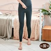 【岱妮蠶絲】厚暖高腰蠶絲內刷毛衛生褲(麻花黑)