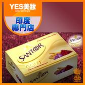 Wipro Santoor 番紅花檀香櫻花黃金皂 75g 香皂 肥皂 沐浴皂【YES 美妝】