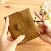【BlueCat】IN PARIS巴黎鐵塔皮質復古扣捲式零錢包 收納卡套包