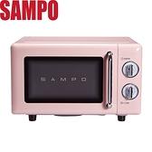 SAMPO 聲寶 20L平台機械式微波爐 RE-C020PR***免運費***