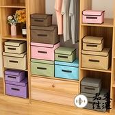 兩件套 衣服收納箱家用棉麻衣物整理箱布藝內衣盒子【君來佳選】