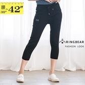 七分褲--休閒顯瘦純色立體圖案裝飾透氣棉麻鬆緊綁繩七分內搭褲(黑XL-4L)-S99眼圈熊中大尺碼