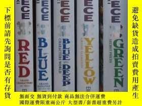 二手書博民逛書店one罕見piece海賊王 航海王 red blue blued