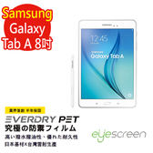 TWMSP★按讚送好禮★EyeScreen Samsung Galaxy Tab A 8吋 Wifi 保固半年 EverDry PET螢幕保護貼