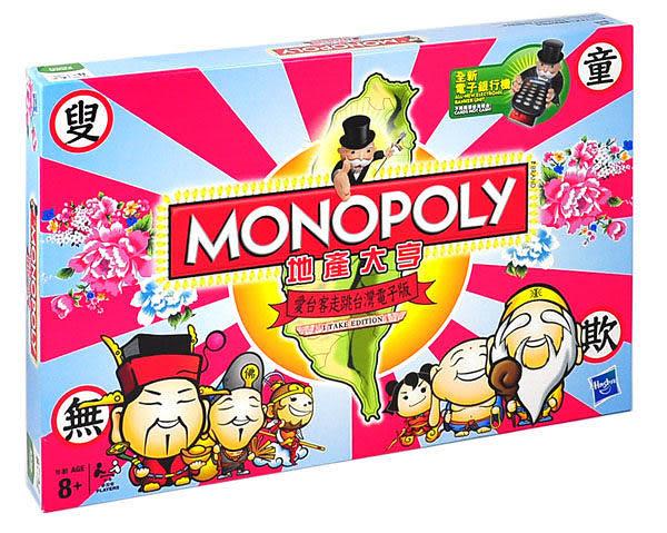《MB智樂遊戲》地產大亨-愛台客走跳台灣電子版╭★ JOYBUS玩具百貨