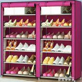 簡易鞋架家用組裝多層寢室宿舍鐵藝收納防塵布鞋柜經濟型   麥琪精品屋