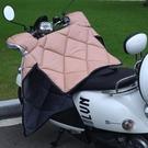 交換禮物電動車擋風被冬季電瓶車擋風罩摩托車冬天防曬防風被保暖加絨加厚  LX