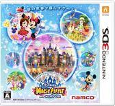 3DS 迪士尼魔法城堡・我的快樂生活(日版日文‧日本機專用)