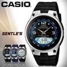CASIO 卡西歐手錶專賣店 AW-82-1A 男錶 雙顯錶 塑膠錶帶 LED照明 計時器 多功能鬧鈴 10年電池
