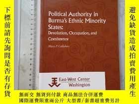 二手書博民逛書店Political罕見Authority in Burma s Ethnic Minority StatesY