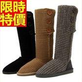雪靴-時尚毛線保暖高筒女長靴3色64aa25[巴黎精品]